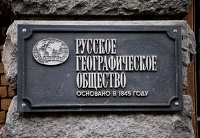 150-летие Вернадского на Тамбовщине оплатят грантом