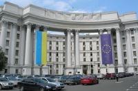 Россия получила ноту протеста от МИД Украины