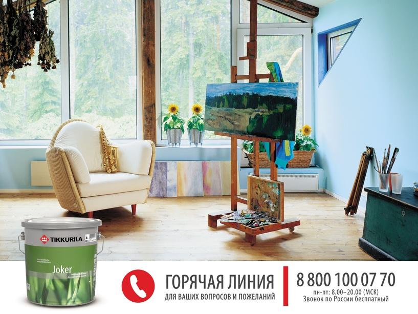 В Тамбове открылась первая колор-студия Tikkurila