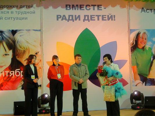 Тамбовская делегация примет участие в V Всероссийской выставке-форуме «Вместе ради детей»