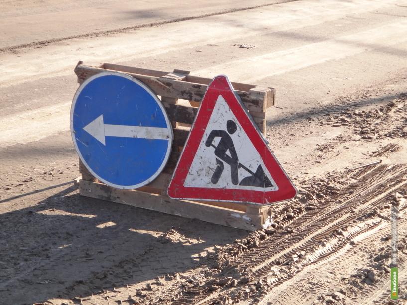 Улицу Сенько в Тамбове на три дня закрыли для автомобилей