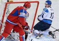 Российские хоккеисты потерпели второе поражение на чемпионате мира