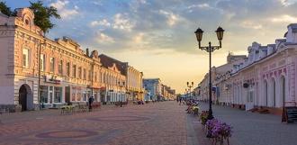 В Тамбове пройдет традиционная краеведческая конференция