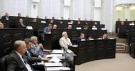 В областной Думе поддержали предложенные кандидатуры на должность первых замов губернатора