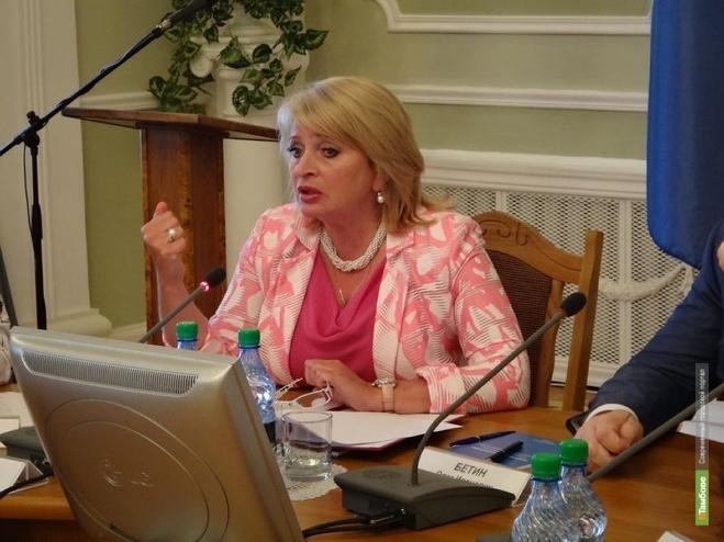 В Тамбове обсудили концепцию предстоящего в России Года культуры