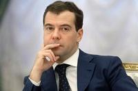 Медведев: банковская система РФ современна и надежна