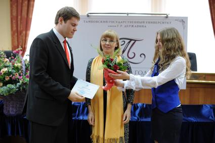 В ТГУ выбрали «Персону года»