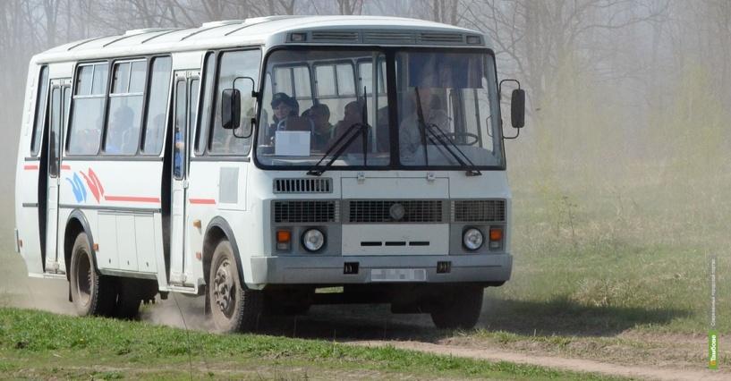 В Тамбовской области запустили новый междугородний маршрут