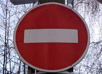 В канун Крещения ездить по Набережной запретят