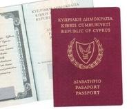 Кипр обещает выдать гражданство пострадавшим вкладчикам