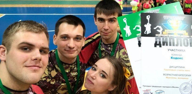 Черлидеры ТГТУ завоевали «бронзу» на Открытом Кубке Федерации