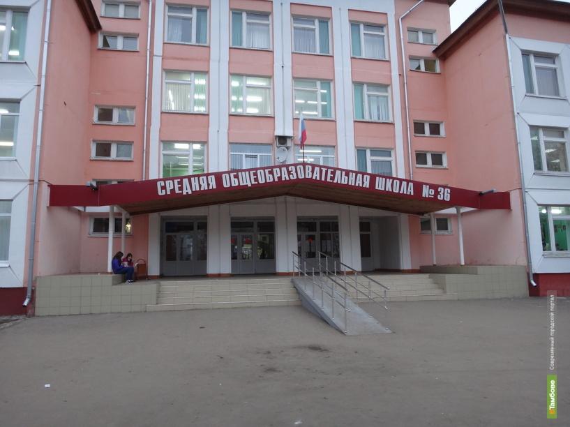 На модернизацию образования на Тамбовщине потратят миллиард рублей