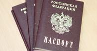 «Обязуюсь отстаивать честь РФ»: при получении паспорта заставят произносить клятву