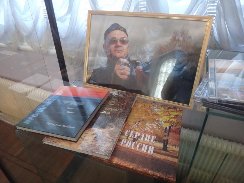 Сергей Рудаков подготовил для тамбовчан новый фотоальбом