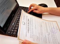 Налоговую отчетность компаний хотят сделать открытой