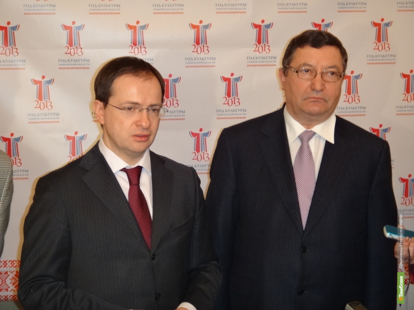 Министр культуры оценил культуру Тамбовщины по достоинству