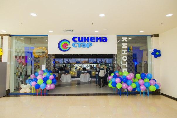 Кинотеатр «Синема Стар» официально распахнул двери для тамбовчан