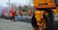 По решению суда в Мичуринске отремонтируют несколько дорог