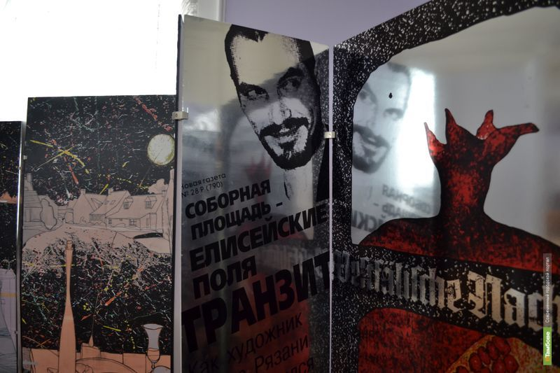 Русско-французский художник показал «Путешествие по памяти»