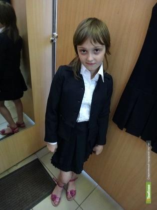 В Тамбове устроят показ школьной моды