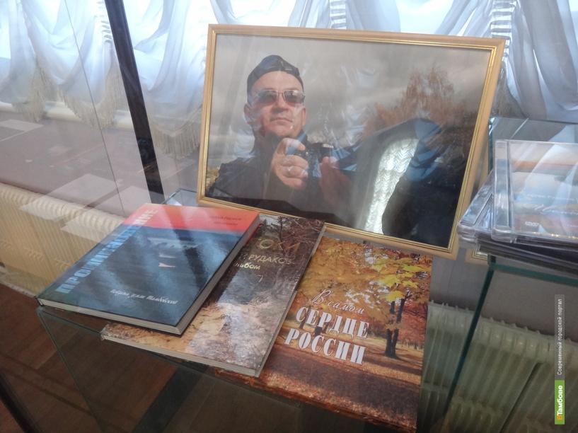 Сергей Рудаков выпустит два новых фотоальбома