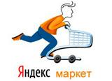 «Яндекс» станет интернет-магазином