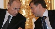 Правительство не выполнило половину поручений Путина