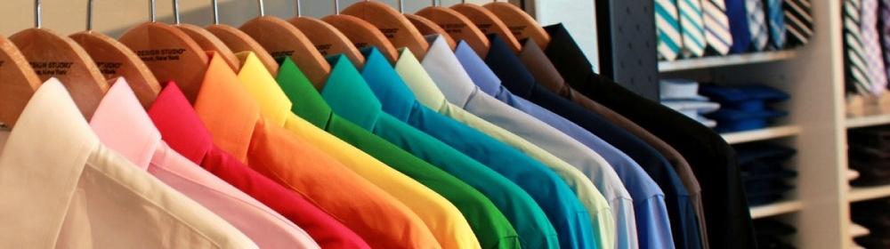 Что делать с ненужной одеждой в Тамбове: варианты, адреса, сайты