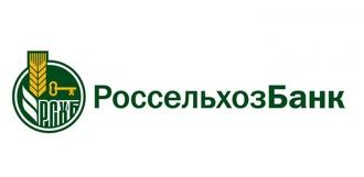 Россельхозбанк направит 400 млн рублей на расширение молочных комплексов компании «Русмолко»