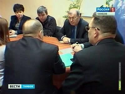 Тамбовчане готовятся к встрече с Премьером