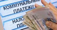 В Тамбовской области стартует проект «Открытое ЖКХ»