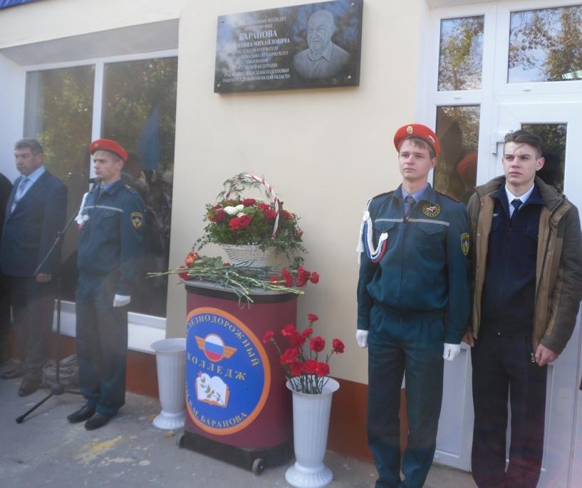 В Мичуринске появилась мемориальная доска в память об учителе