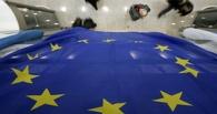 ЕС может ввести санкции против парламентариев и журналистов из РФ