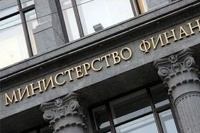 Российские власти хотят оптимизировать расходы на региональные правительства