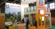 Немецкие предприниматели заинтересовались потенциалом Тамбовщины