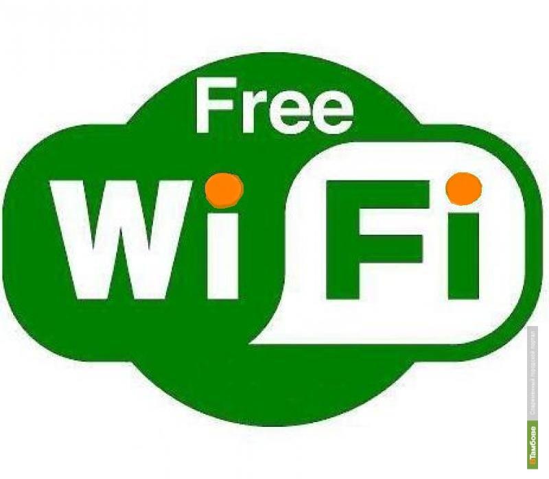 Твой-мой Wi-Fi: точки доступа в Тамбове