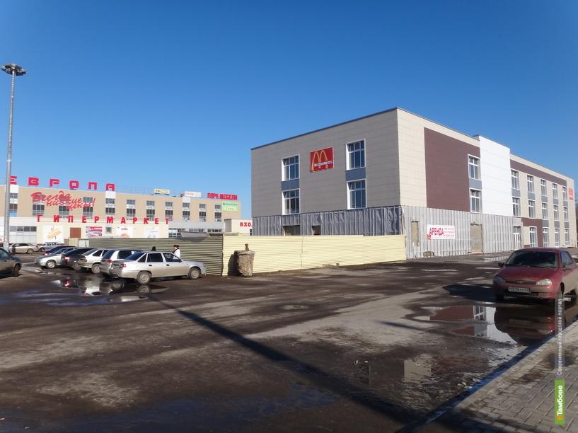 Второй «McDonalds» в Тамбове откроется в конце 2014 года