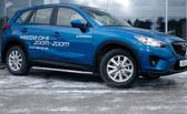 Mazda CX5: поздний отпрыск