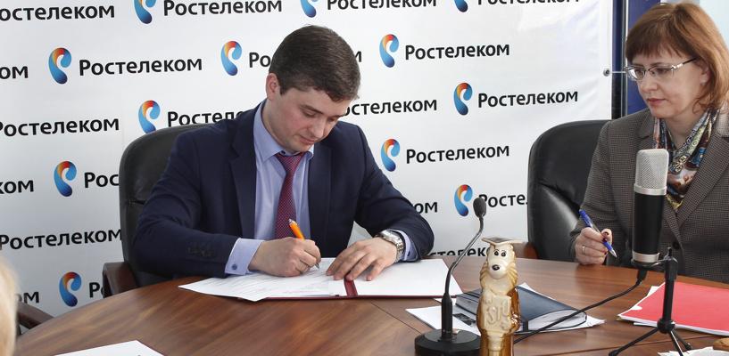 «Ростелеком» и ТГТУ подписали договор о сотрудничестве