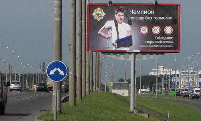 Правительство намерено запретить наружку вдоль трасс