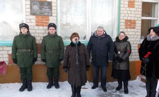 В Бондарском районе открыли мемориальную доску