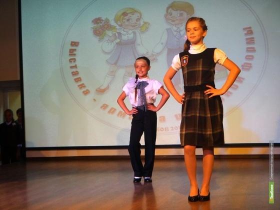 Новые тенденции в школьной моде представят тамбовчанам