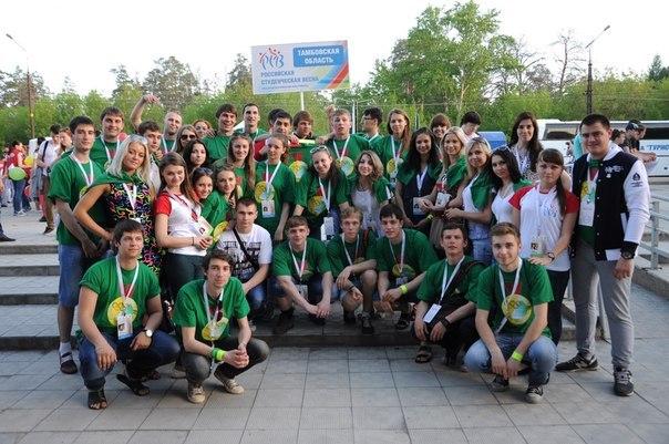Тамбовчане вернулись с победой со всероссийской «Студвесны»
