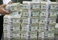 Литва требует от России четверть триллиона долларов