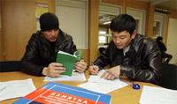 Госдума обязала мигрантов сдавать экзамен по русскому языку