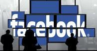 Facebook хочет запустить сервис электронных денег