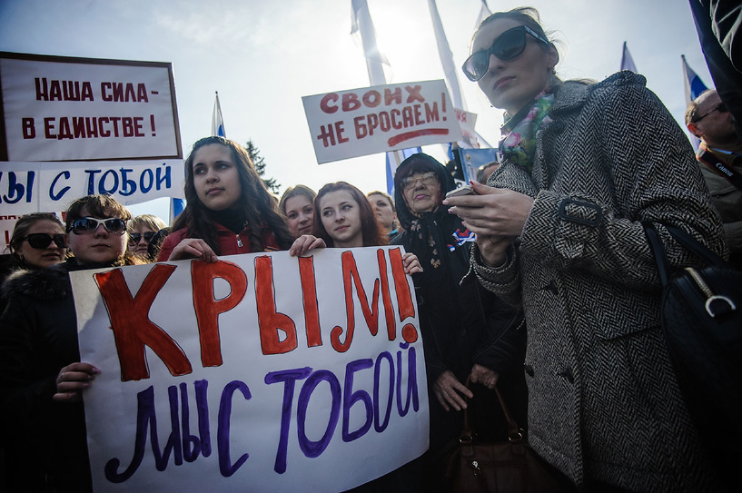 В Тамбове отметят годовщину присоединения Крыма