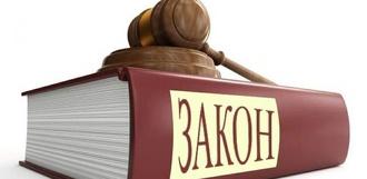 Изменен порядок проведения Роспотребнадзором плановых проверок юридических лиц и индивидуальных предпринимателей