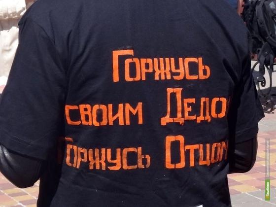 В Тамбове стартует новый этап проекта «Горжусь своим дедом! Горжусь отцом!»