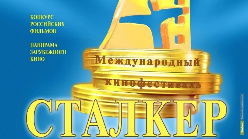 Тамбовчанам покажут фильм-номинант на «Оскар-2013»